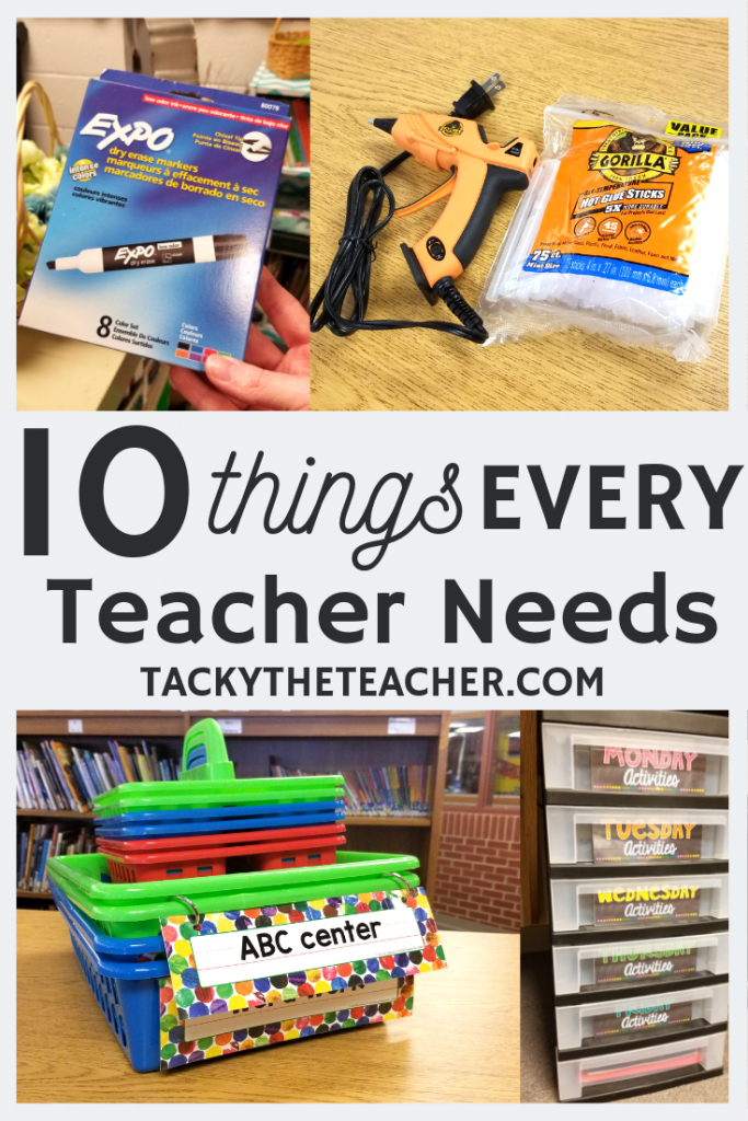 Supplies that I could absolutely not live without as a teacher! These make my life easier every day by helping me to stay organized, make prep and planning easier, and help me get things done more quickly.