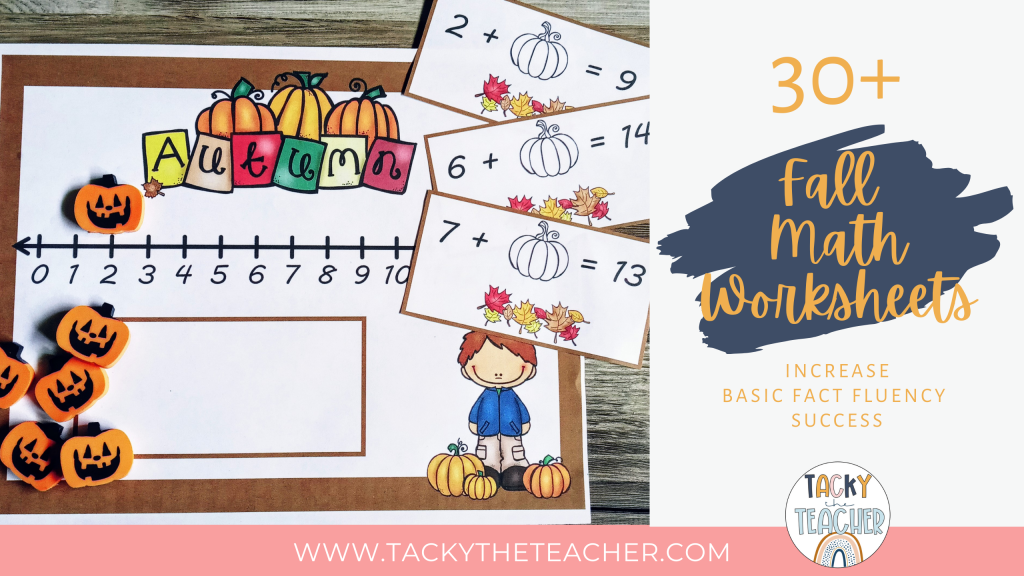 Fill the missing number fall math worksheets from Tacky the Teacher