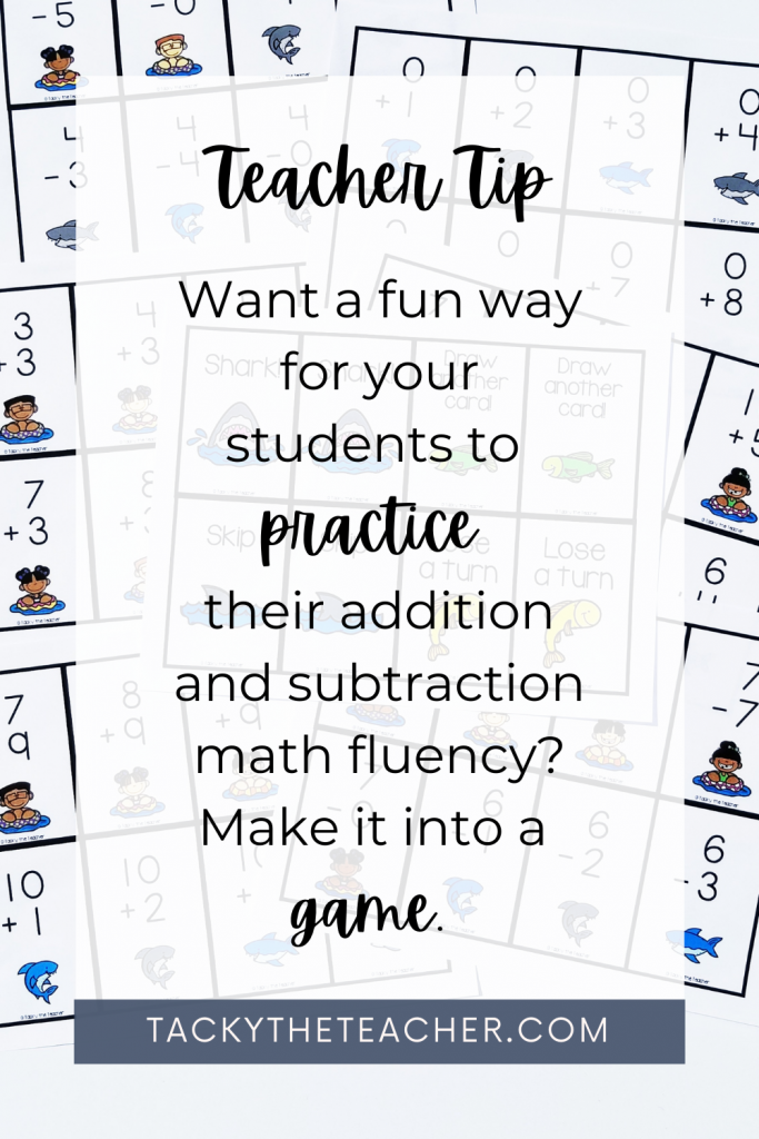 Teacher tip: Want a fun way for your students to practice their addition and subtraction math fluency? Make it into a game.